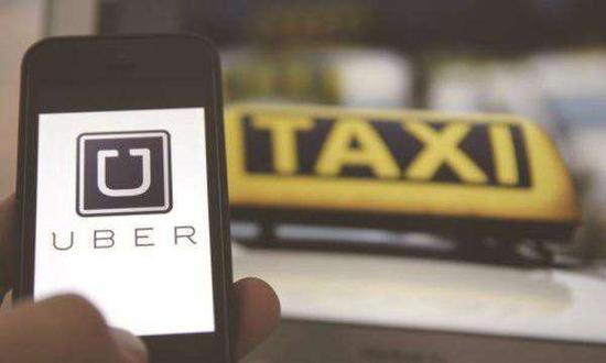 Uber遭集体起诉 数百人称被Uber司机骚扰过