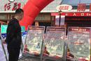 芜湖经开区法院:扫黑除恶宣传持续发力