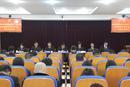 芜湖经开区法院召开扫黑除恶再动员再部署会
