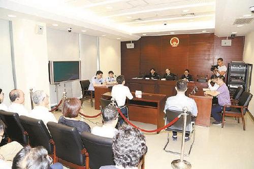 上海一分院对认罪认罚涉案人