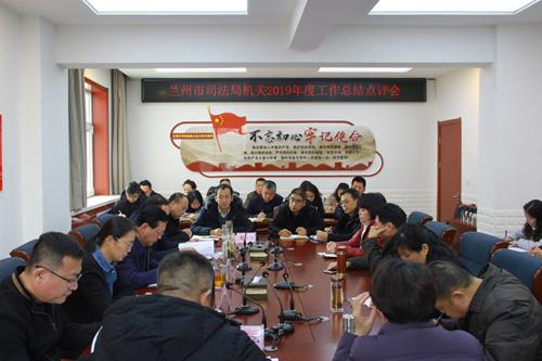 http://www.lzhmzz.com/lanzhouxinwen/66607.html