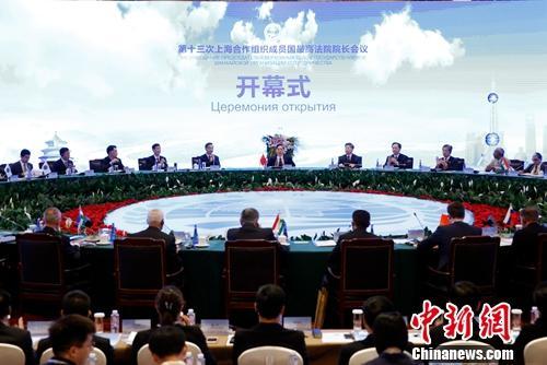 5月25日上午,第十三次上海合作组织成员国最高法院院长会议在北京开幕。图为活动现场。中新社记者 李慧思 摄