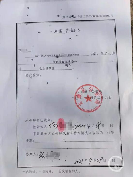 河南21岁女子酒店坠亡:曾被男友前妻拘禁殴打