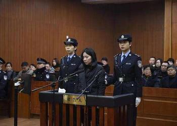 杭州保姆纵火案二审 浙江高级法院通报庭审情况