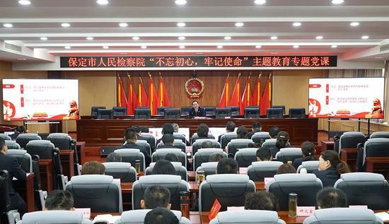 傅君佳检察长为保定检察院党员开讲专题党课