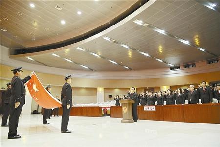 天津高院举行机关新晋升人员宪法宣誓仪式