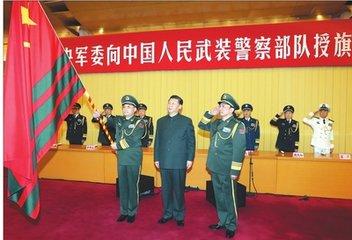 1月10日,中央军委向武警部队授旗仪式在北京八一大楼举行。中共中央总书记、国家主席、中央军委主席习近平向武警部队授旗并致训词。这是习近平向武警部队授旗。新华社记者 李刚 摄