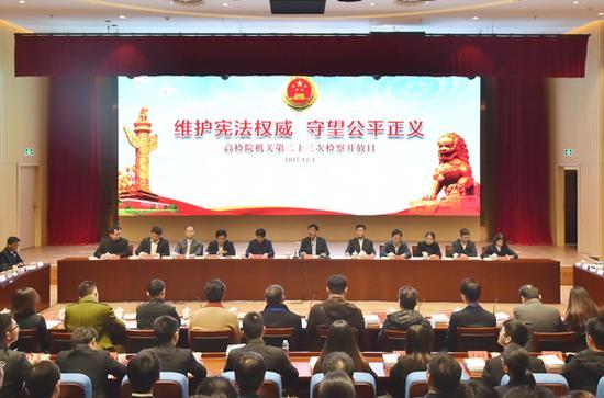 12月4日,最高人民检察院举行第二十三次检察开放日活动。 最高人民检察院网站 图