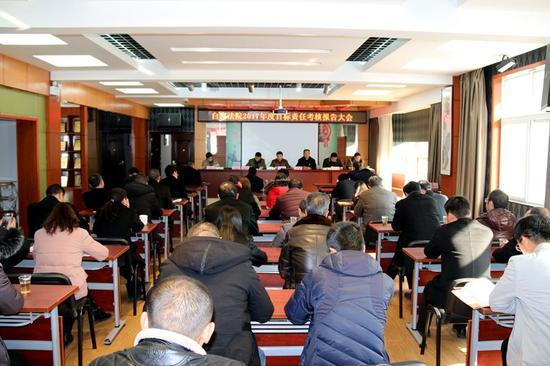 陕西白河法院迎接县委2017年目标责任考核|目