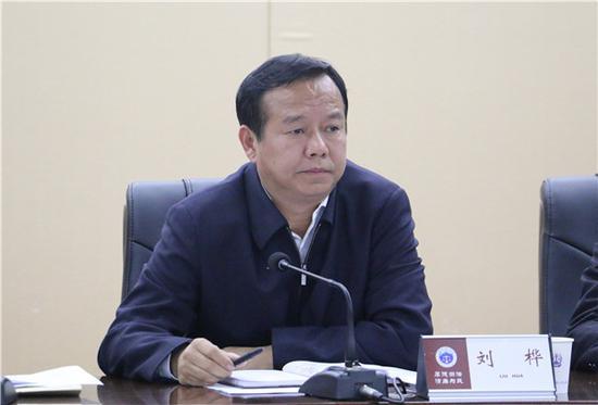张家界市委常委、市委政法委书记刘桦出席会议并讲话