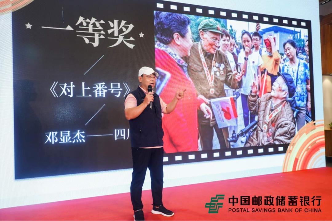 一等奖获奖选手邓显杰先生发表获奖感言并领奖