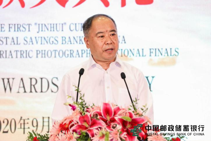 中国金融摄影家协会徐波主席致辞