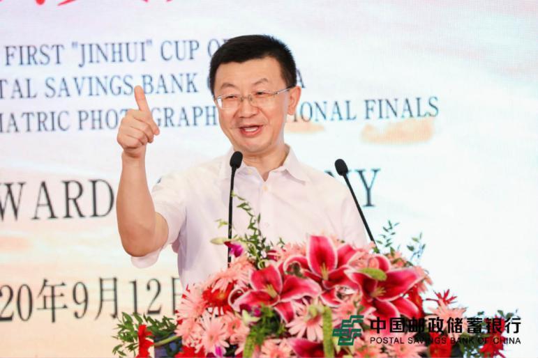中国邮政储蓄银行个人金融部刘鑫总经理作大赛回顾