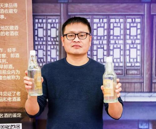重阳纪念酒走上拍卖台,主题青花郎价值凸显