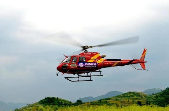 直升机开飞!郎酒庄园与西林凤腾通航跨界合作 空中鸟瞰不一样的郎酒庄园