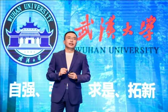 华为荣耀总裁赵明武汉大学演讲:年轻人要有与世界对饮的勇气