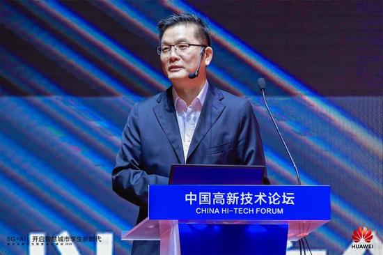 华为高级副总裁、Cloud&AI产品与服务CTO张顺茂