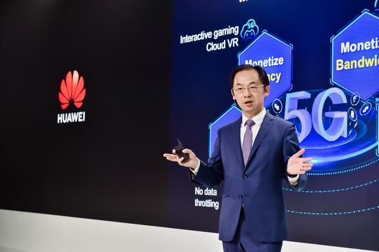 """丁耘发表""""5G创造新价值""""主题演讲"""