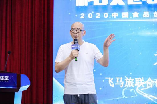 飞马旅联合创始人&零点有数董事长袁岳博士主题演讲