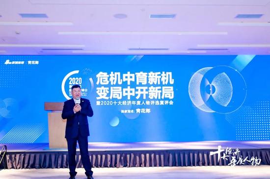 ▲绿地集团董事长张玉良座谈会分享