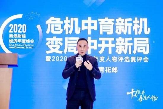 ▲郎酒集团董事长汪俊林发表讲话