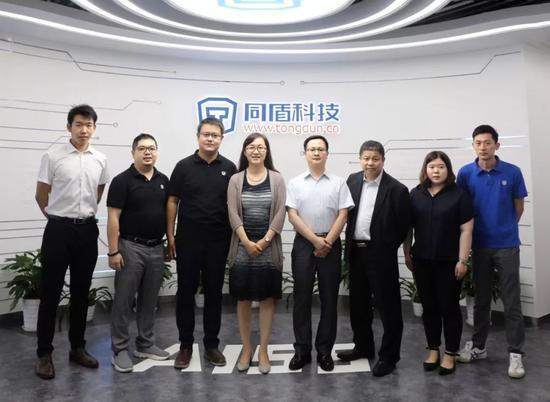 中国互联网金融协会秘书长一行调研同盾科技