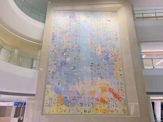 《用生命书写的希波克拉底誓言》壁画讲述的抗疫故事
