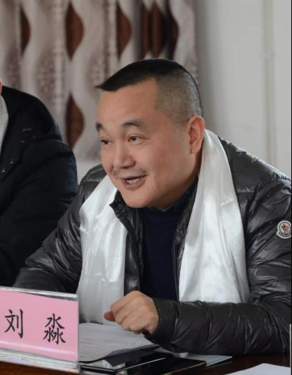 泸州老窖股份有限公司党委书记、董事长刘淼