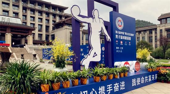 """""""篮球交流""""如何为中国白酒产业竞合塑形,答案将在茅台揭晓"""