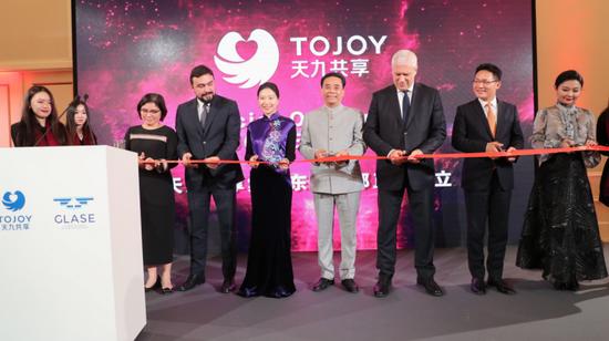 中国企业助力全球大共享经济时代 天九共享东欧总部成立