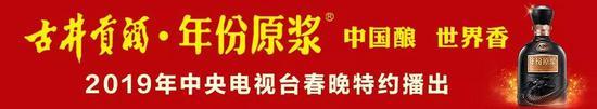 再获工信部国字号认定,古井贡酒获评国家级工业设计中心!