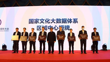 广东广电网络肩负起国家文化大数据华南区域中心建设重任