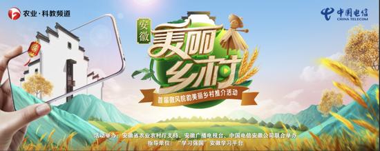 积极应对时代挑战,中国电信安徽公司加速推进数字化转型