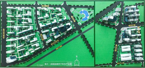 图:海尔·成都盈康科技产业园示意图,以实际规划为准