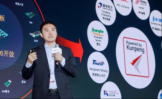 华为公司副总裁、计算产品线总裁邓泰华