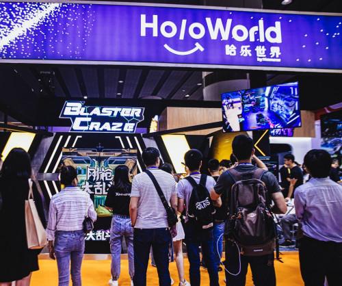Ximmerse推出全新科技娱乐品牌HoloWorld