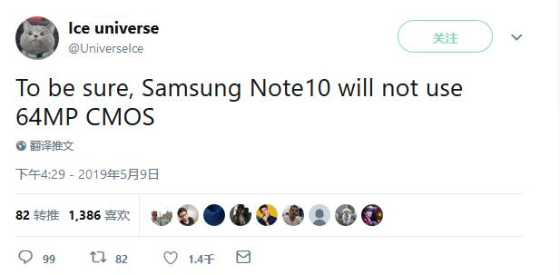 Galaxy Note 10前/后摄像头位置均会调整