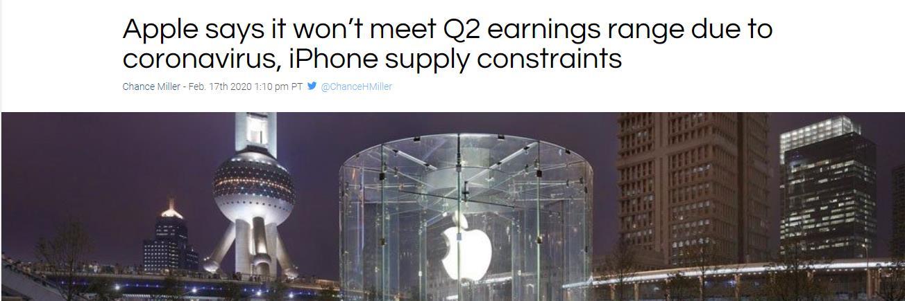 Apple:iPhone供应短缺将影响全球范围的营收