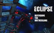《月食—保卫祖国(Eclipse)》VR游戏评测