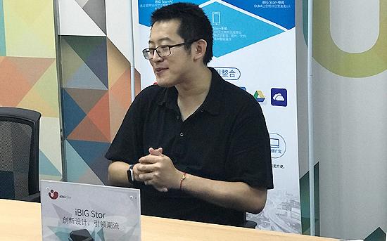杨金帆,艾比格特品牌创始人