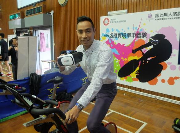香港体适能总会用4D-VR单车训练学生
