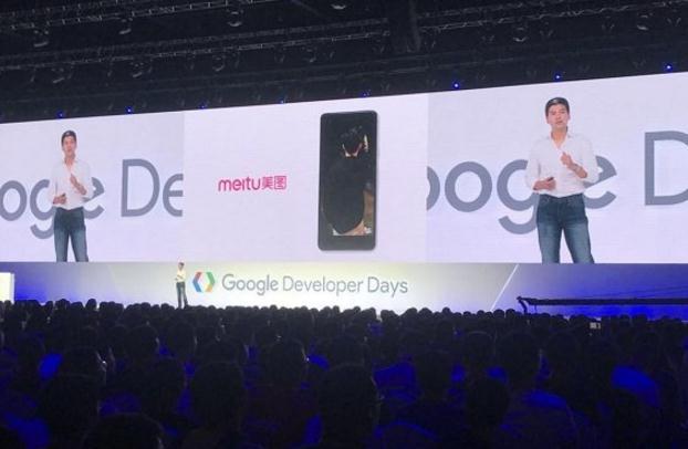美图携旗下创新产品PartyNow、MixV亮相Google开发者大会 进军AR领域