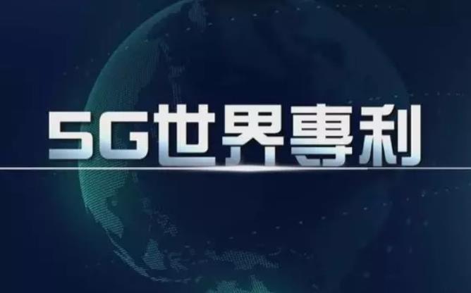 千元5G手机年底将至 等等再买新手机吧