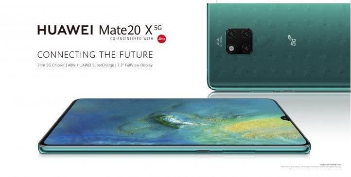 售价8800人民币 华为Mate20 X 5G版登陆英国