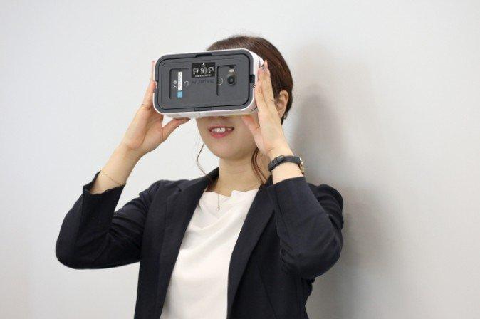 VR房地产公司Nabe计划融资3亿日元