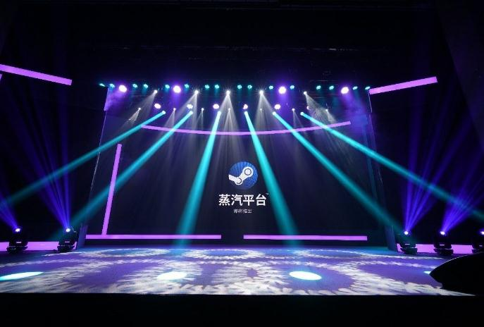 Steam中国正式命名为蒸汽平台