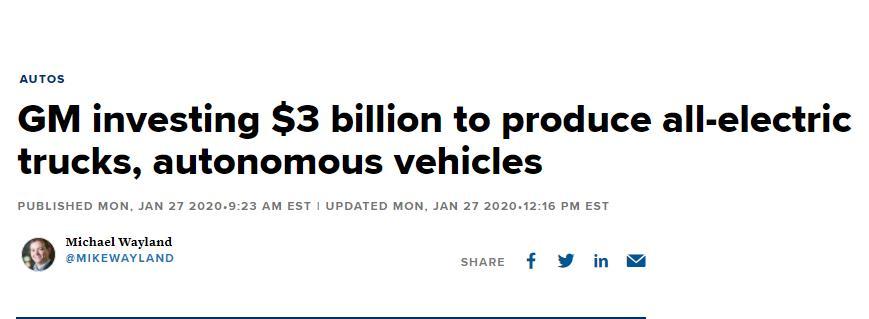 通用汽车将投资30亿美元生产电动卡车和SUV以及自动驾驶汽车