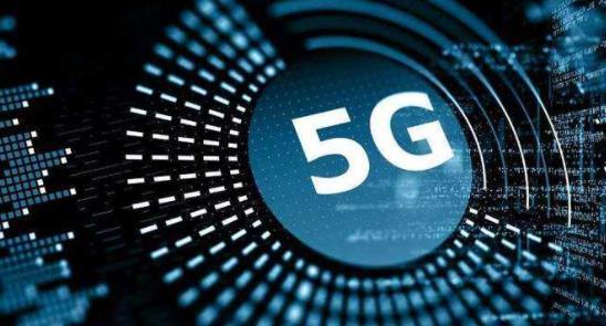 爱立信南锥体总裁:智利很可能在2020年初推出5G