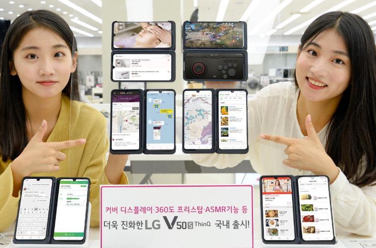 售价7139元起: LG V50S ThinQ 5G手机10月11日韩国首发
