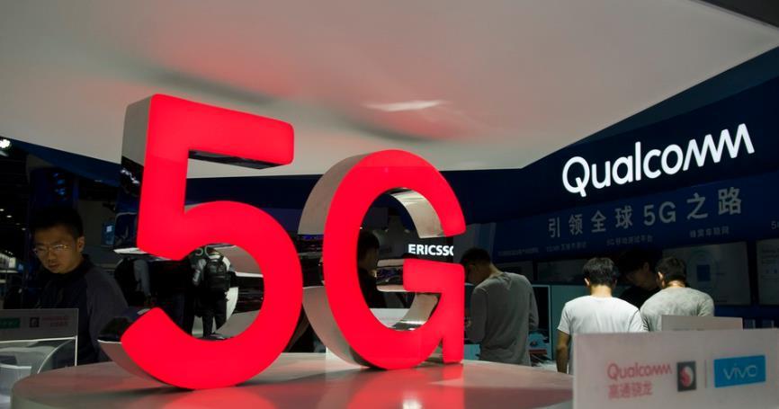 高通计划推出更节能的5G设备 最快5G手机即将问世
